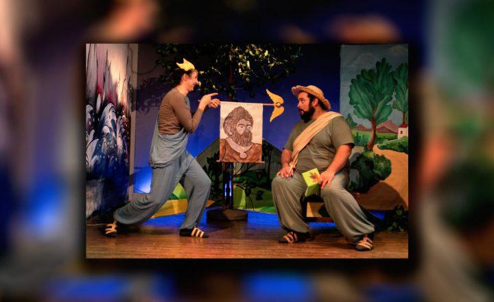 """Η LostinAthens πάει θέατρο: """"Το Δάσος του Αισώπου"""""""
